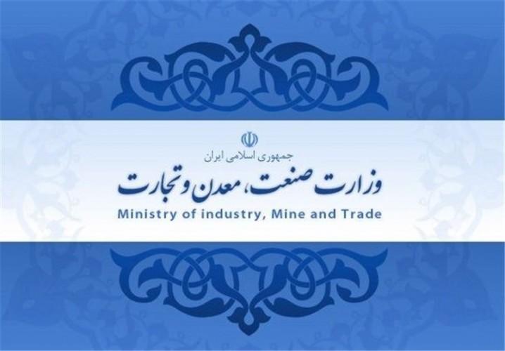 تصمیمات اتخاذ شده وزارت صنعت،برای محاسبه نرخ خوراک شرکت های پتروشیمی