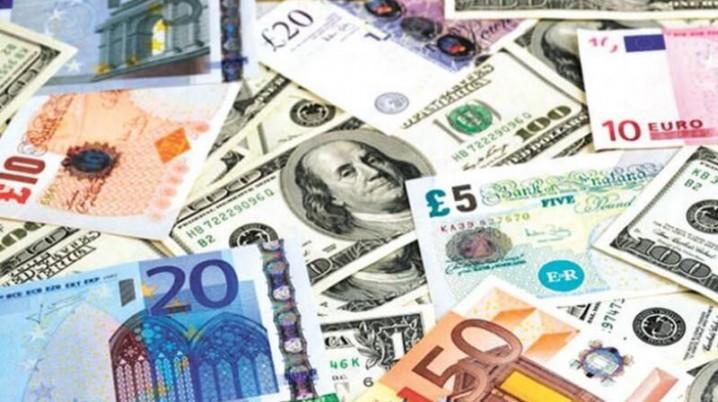 اعلام نرخ رسمی 47 ارز توسط بانک مرکزی برای روز جاری/ افزایش قیمت 22 ارز