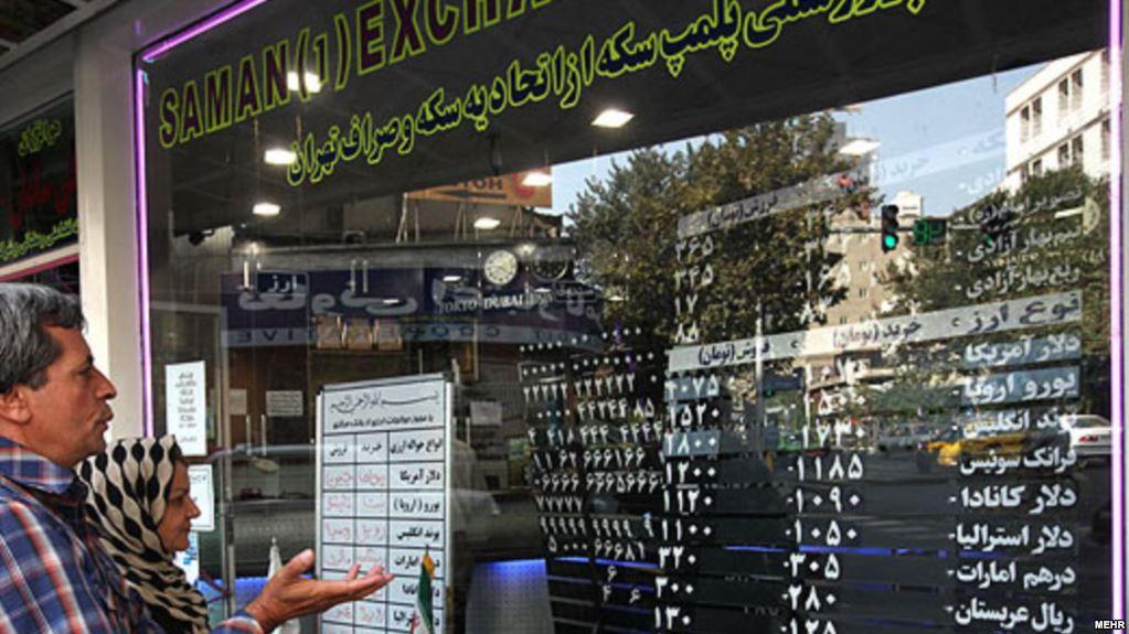 تعداد صرافیهای مجاز به ۷۱۷ رسید/ فعالیت ۲۶ صرافی بانکی